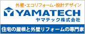 ヤマテック
